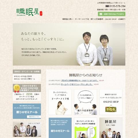 img_example_suiminya