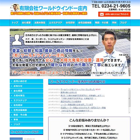 img_example_wwshonai