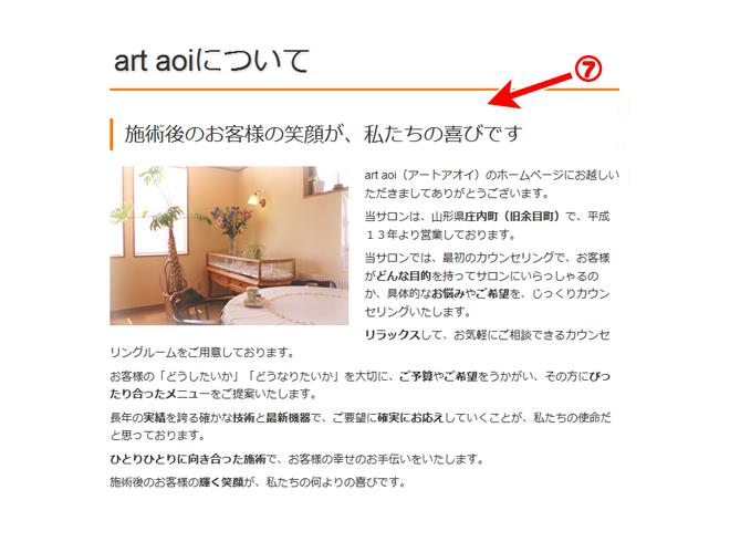 art-aoi_2