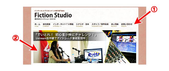 f-studio_0