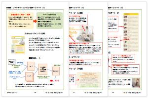 img_example_1