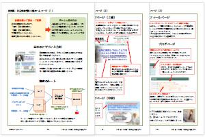 img_example_3