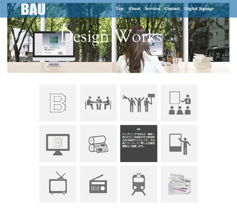 img_example_bau-sendai