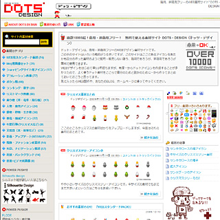 httpdots-design.com