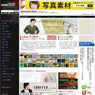 httpwww.ashinari.com