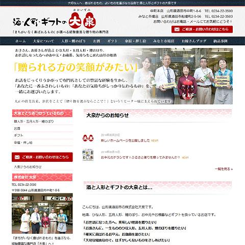 img_example_ooizumi
