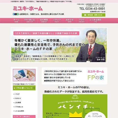 img_example_miyukihome