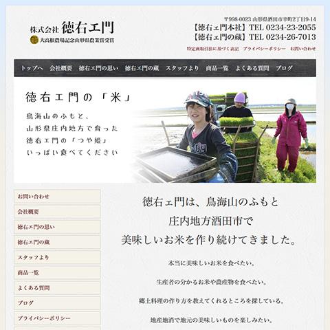 img_tokuemon