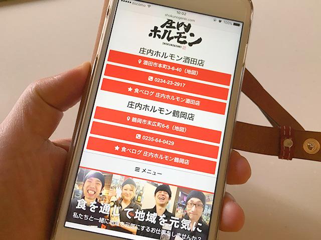 img_example_shokunogenki_2.jpg