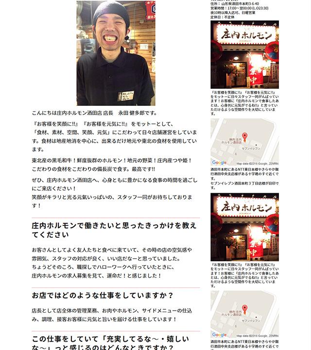 img_example_shokunogenki_2