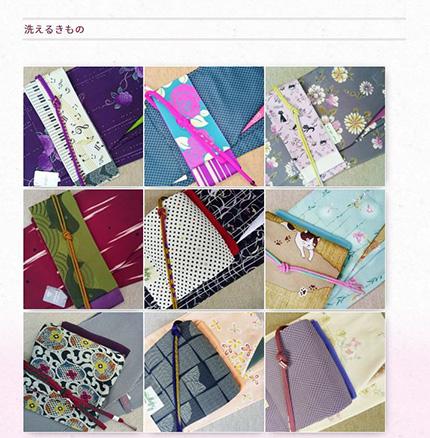 img_araeru-kimono-1