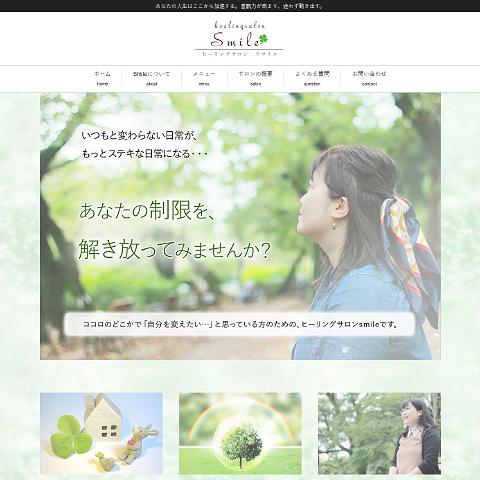 img_example_hssmile