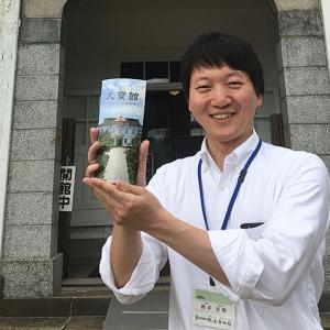 大寶館で鶴岡生まれの偉業を成し遂げた方々の展示品を見てきました