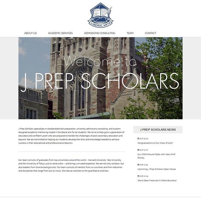 J PREP Scholars様