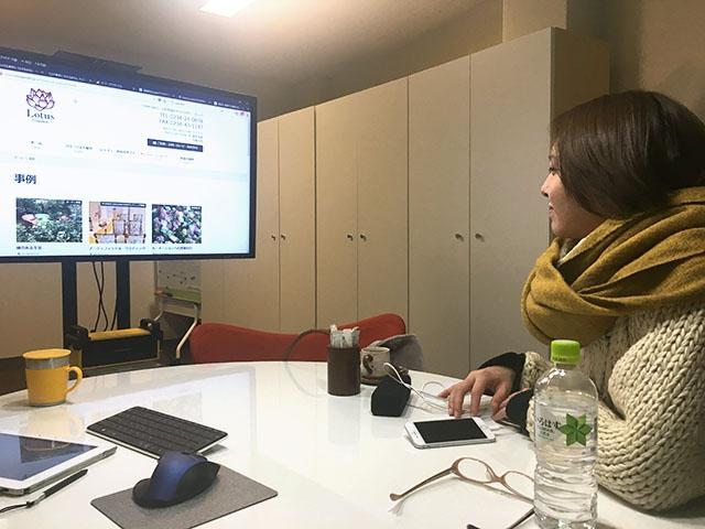 ホームページを統合!うたたねさろんの谷口さんと今後の方針について話し合い