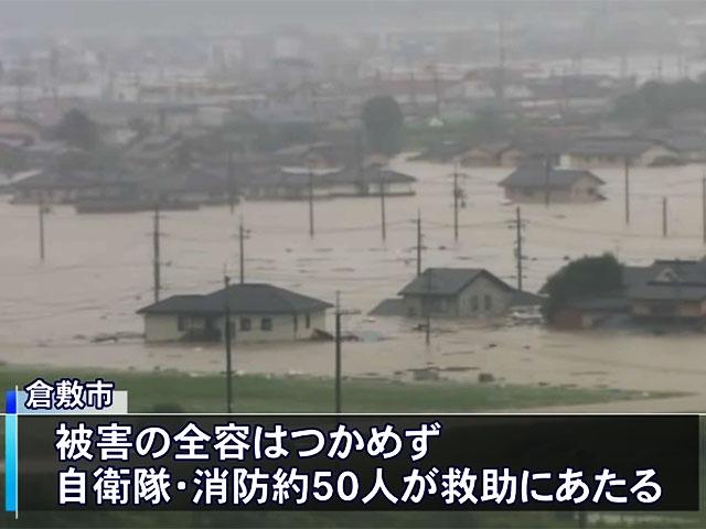 大雨に地震に人が起こす災いに…仕事観を振り返る
