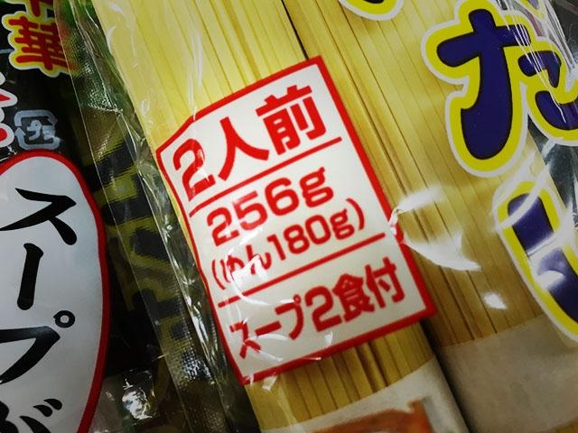 日本語って面白い…いろんな場があるもんだ
