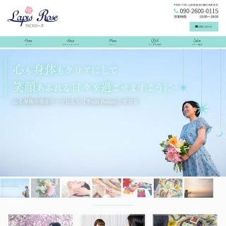 Lapis Rose様