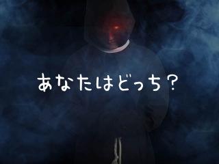 グーグルは神か?それとも恐怖の大魔王か?