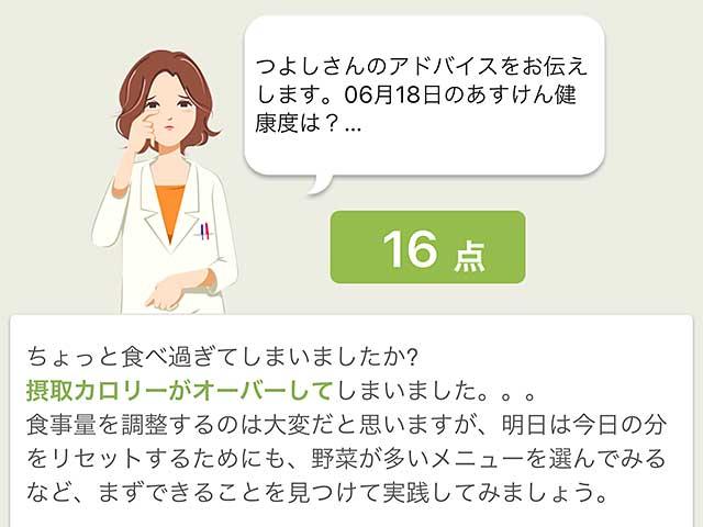 山形県って健康経営優良法人が 多い都道府県なんですね